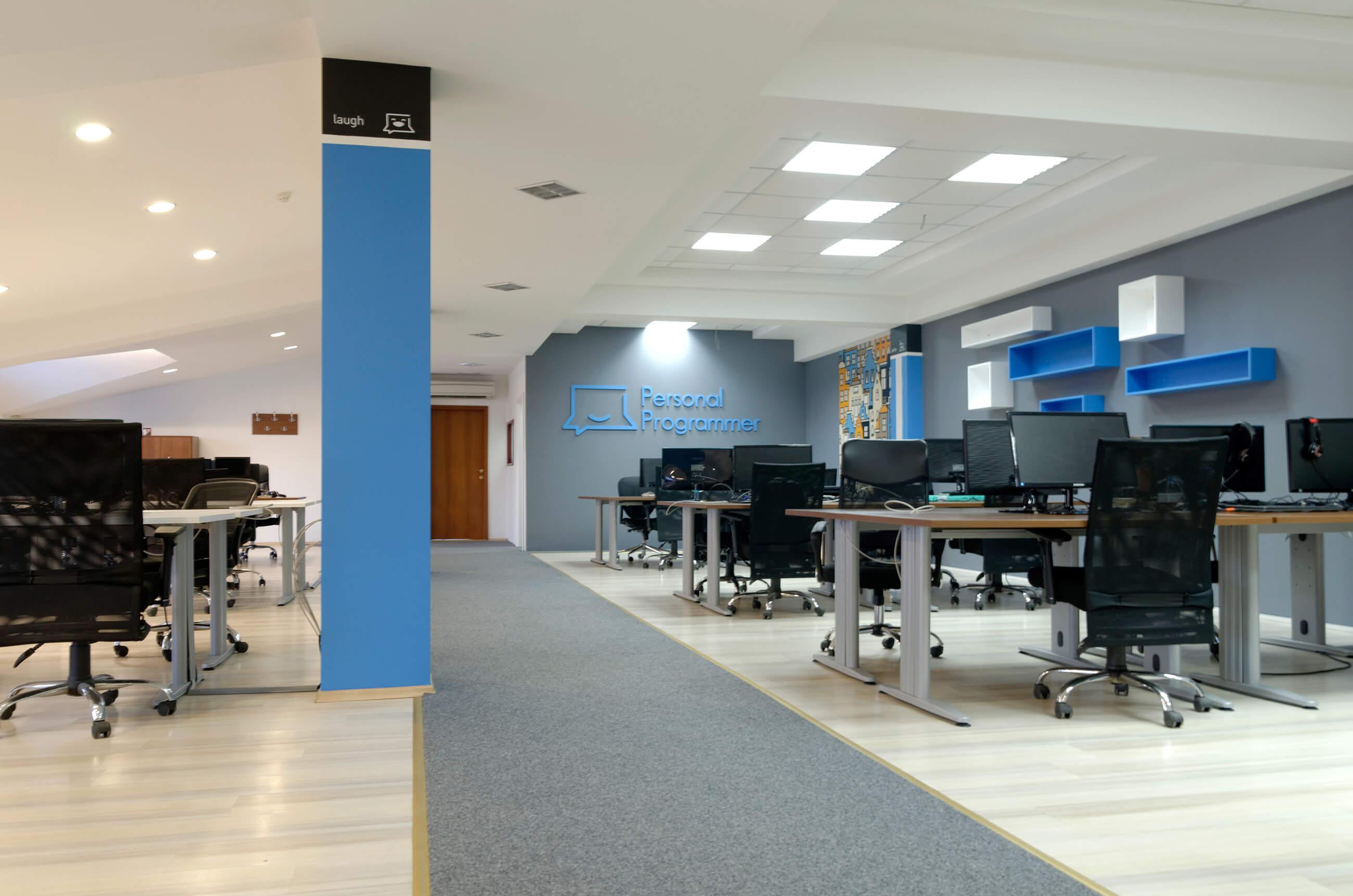 Aerodrom Office 5